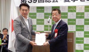 日本農業法人協会が総会・セミナー開催