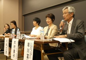 日本協同組合連携機構(JCA)が「協同組合らしい地域包括ケアの実践と地域共生」をテーマに「第1回協同組合の地域共生フォーラム」