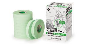 ニチバン=収穫後に取り外しやすい誘引結束テープを発売