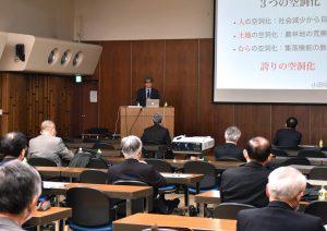大日本農会が「地域社会の機能と再生」テーマに農業懇話会