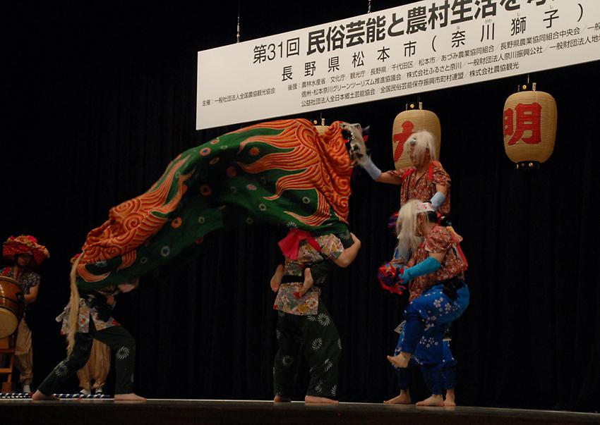 全国農協観光協会が松本市「奈川獅子」を紹介