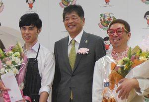 小島よしお氏と、料理芸人クック井上。氏、JA全中の金井健常務