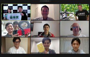 AgVenture LabがJAアクセラレータープログラム第2期の8企業を決定