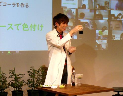 市岡元気さんによる野菜実験「パクチーでコーラを作ろう」