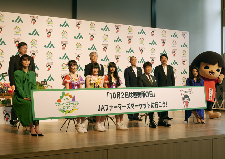 JAグループ役員とJAグループサポーターの林修さん、JA共済イメージキャラクターの仲間由紀恵さん、JAバンクイメージキャラクターの松下奈緖さん、JA全農の「食の応援団」を務める虹のコンキスタドール