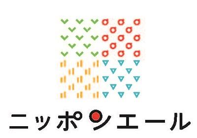 香港で「ニッポンエール」の商標登録を取得=JA全農