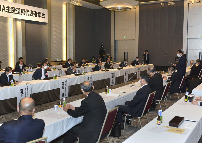 全中・北海道・鹿児島・沖縄中央会が甘味資源作物対策代表者集会