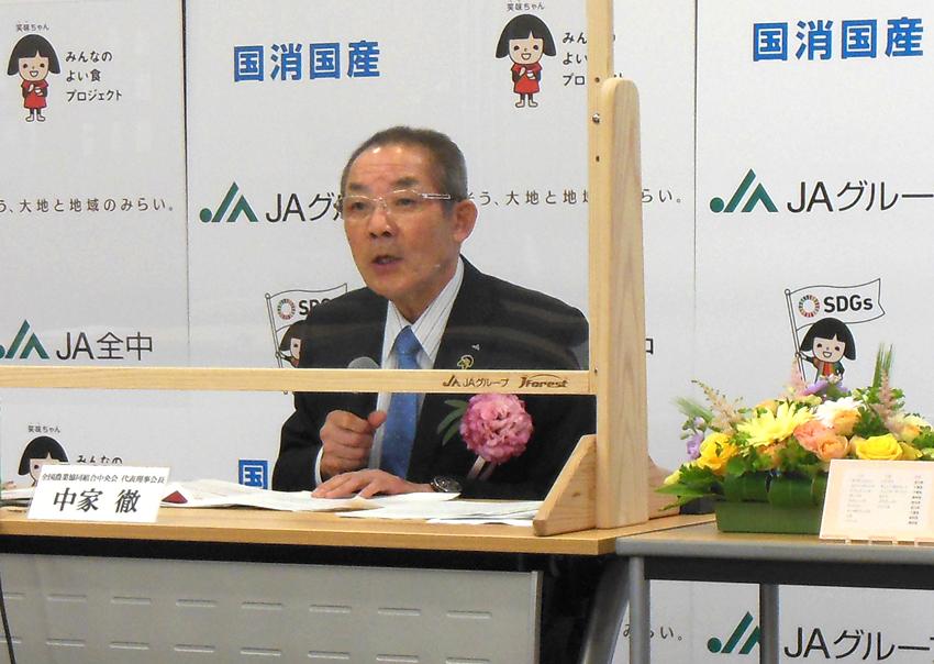 JA全中が臨時総会で令和3年度事業計画等を承認