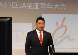 全青協主催「第67回JA全国青年大会」が開催、田中会長が挨拶した