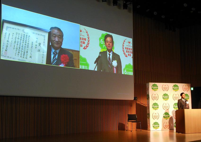 農水省等が6次産業化アワード、地産地消等優良活動の表彰式を開催