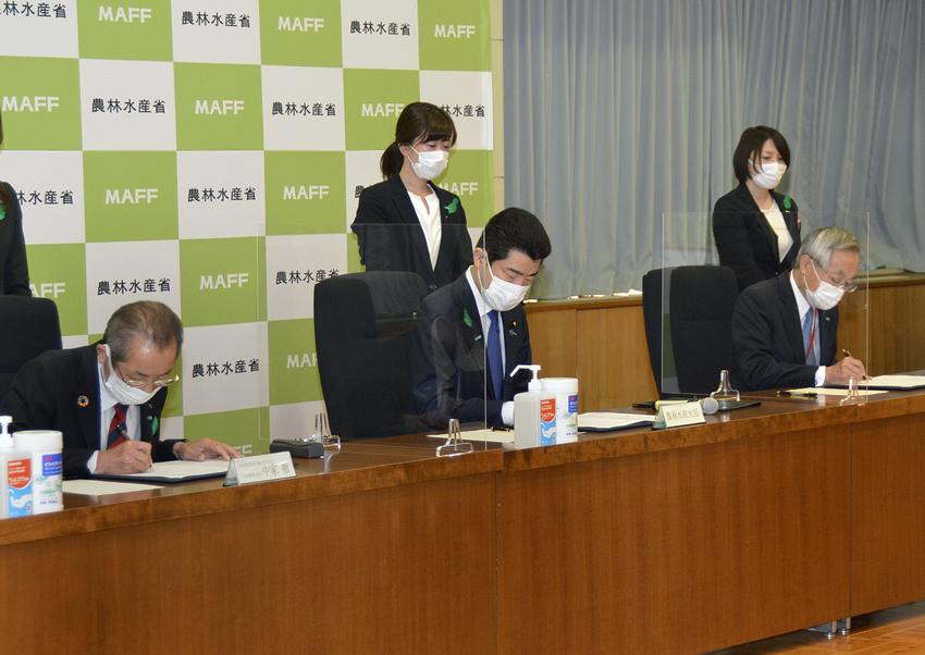 農水省・全中・日本農福連携協会が「農福連携」協定を締結