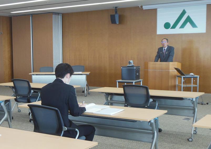 JA全国機関新規採用職員研修会をオンラインで開催