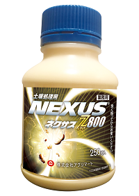 土壌処理用シロアリ剤「ネクサスZ(ゼータ)800」