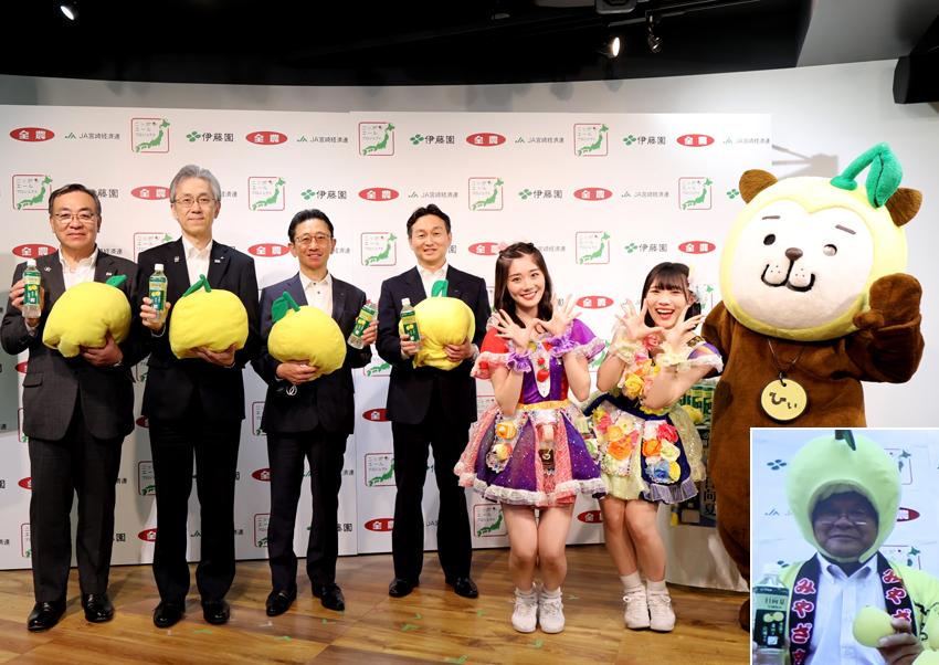 JA全農と産地・企業が連携し「ニッポンエールPJ」を開始