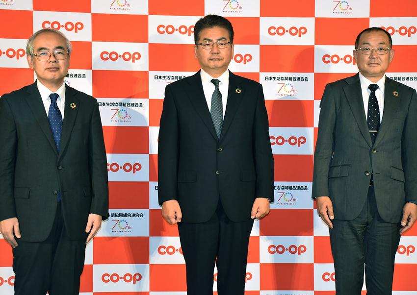 日本生協連が記者会見開き、2021年度の活動方針・重点施策等を発表